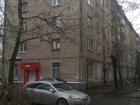 Продается квартира общая пл. 43 кв.м. / жилая пл. 29 кв.м/ к