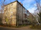 Продается 1 комнатная квартира в г. Электросталь, ул. Первом
