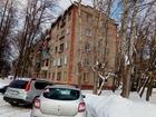 2-х комнатная квартира продается на 3-ем этаже 5-ти этажного