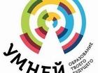 Скачать фотографию  Cреднее профессиональное образование в Электростали 68909878 в Электростали