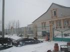 Новое фотографию Продажа домов Дом хороший для любителей жить в сельской местности 39106258 в Элисте