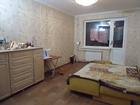 Скачать бесплатно foto Разное Продаю квартиру двух комнатную 35066143 в Энгельсе
