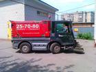 Изображение в   Ширина подметания, min / max, мм 1200/1500 в Москве 850000