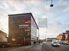 Увидеть фото  Здание с действующим фитнес-центром Fitness World в Копенгагене Дания Высокая рентабельность 39754344 в Москве
