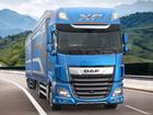 Скачать фото  Транспортные перевозки грузов 60852482 в Энгельсе