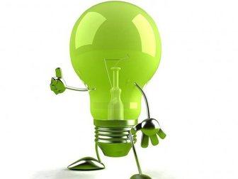 Свежее изображение Электрика (услуги) Электрик на дом, Энгельс, Опыт, Ответственность, Славянин 33644835 в Энгельсе