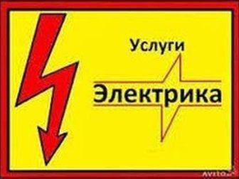 Свежее фото Электрика (услуги) Выезд электрика на дом, Опытный, вежливый, трезвый, 33940010 в Энгельсе