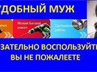 Фото в Услуги компаний и частных лиц Помощь по дому Услуги по установке, ремонту и замене дверных в Йошкар-Оле 500