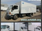 Скачать бесплатно фото Грузовые автомобили Промтоварный фургон на грузовые автомобили 32988280 в Йошкар-Оле