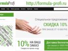 Свежее фото  Интернет-магазин материалов для наращивания и дизайна ногтей 38556473 в Йошкар-Оле