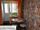 Квартира ПЛАНИРОВКИ «РАСПАШЕНКА» окна жилой комнаты и кухни