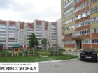 Йошкар-Ола г, Западный, улица Анникова 12А, 3 комн., общ. пл