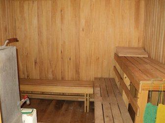 Скачать бесплатно изображение Земельные участки Продам сад в СНТ Мир, 7, 4 сотки дом, баня, 34133655 в Йошкар-Оле