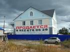 Увидеть foto Коммерческая недвижимость Продаётся офисное здание 33366101 в Югорске