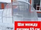 Скачать бесплатно изображение Разное Продам теплицу из поликарбоната 32213452 в Южно-Сахалинске