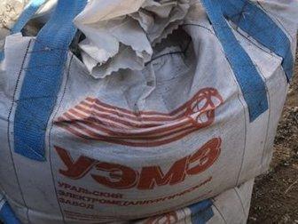 Дробь чугунная,фракция 0,5,для пескоструя,  Цена за мешок 20кг-1200?Купершлак - это один из наиболее эффективных абразивных материалов для пескоструйной очистки, в Южно-Сахалинске