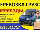 Скачать фото  ГАЗЕЛЬ-ТЕНТ 32471719 в Южноуральске