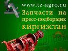Новое изображение  пресс прф 145 цена 35149091 в Качканаре