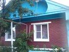 Увидеть foto Продажа домов продам дом 33050289 в Калачинске
