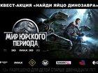 Изображение в Развлечения и досуг Кинотеатры 10. 06. 2015 в 12:00 в КвестХаус на Ленинском в Калининграде 0