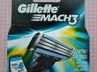 Изображение в Красота и здоровье Разное Мы возим оригинальную продукцию Gillette в Калининграде 600