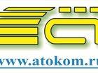 Скачать изображение Строительные материалы автоматика для гаражных ворот 35292614 в Калининграде