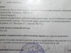 Новое изображение  Продам земельный участок 9сот, СНТ Ветерок-2, п, Шоссейный, 37375405 в Калининграде