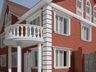 Скачать бесплатно изображение  ограждение балконов бетонное ограждение для балкона 52532807 в Калининграде
