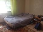 Номер лота: 1976585, Продам 1 комнатную квартиру в Московско