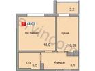 Предлагаем к продаже однокомнатную квартиру в Центральном ра
