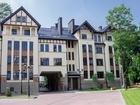 Квартиры в Калининграде