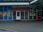 Новое фотографию Коммерческая недвижимость Помещение свободного назначения 82779003 в Калининграде