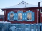 Просмотреть foto Продажа домов Продается дом на 5 сотках, 37888473 в Калининске