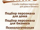 Изображение в Работа Разное Требования: мужчина и женщина, опыт работы в Калуге 60000