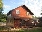 Изображение в Недвижимость Продажа домов Новый дом под ключ в поселке в 79 км от в Боровске 3300000