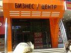Смотреть фотографию Коммерческая недвижимость Аренда офисов в БЦ ГАГАРИНСКИЙ 33700656 в Калуге
