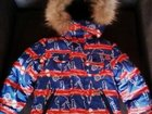 Изображение в Для детей Детская обувь Куртка зиняя с мехом (отстегивается), новая, в Калуге 1200