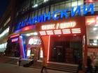 Увидеть фотографию  Аренда офисов в БЦ ГАГАРИНСКИЙ 37710502 в Калуге