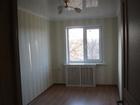Квартира теплая,не угловая,сделан хороший ремонт.Установлены