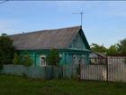 Продается дом в деревне Пучково по ул.Центральная. Одноэтажн