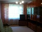 Продается 2х комнатная квартира по улице Рылеева. Квартира н