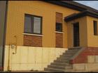 Продается дом в д. Черносвитино. Двухэтажный дом без отделки