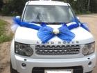 Скачать бесплатно изображение  Аренда машины на свадьбу, торжества 69237102 в Калуге