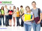 Смотреть foto  Среднее и высшее дистанционное образование 72245978 в Калуге
