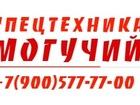 Скачать фотографию Автокран Спецтехника услуги аренда спецтехники 73890182 в Калуге