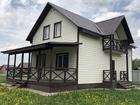 Увидеть фото  Дом крайний к лесу! Загородный дом (дача) крайний к лесу Киевское Калужское шоссе 4 км от г, Малоярославец, 76070701 в Калуге