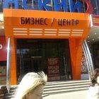 Аренда офисов в БЦ Гагаринский