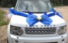 Аренда машины на свадьбу, торжества