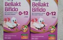 Смесь Bellakt Bifido 0 -12