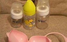 Бутылочки и контейнер пакетом